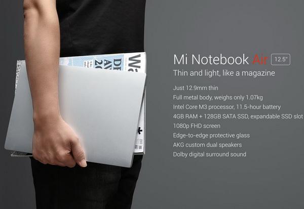 xiaomi-mi-notebook-air-12