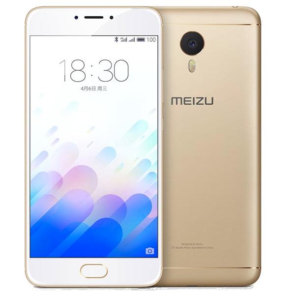 meizu-m3-note-1.png